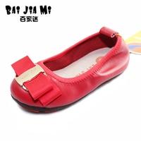 BAIJIAMI 2017 Girls Simple Fashion Dress Shoes Children Cowhide Slip On Rubber Shoes Beautiful Princess Party Flat Shoes