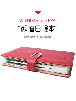 LANCOME 2019 Schedule Notebook Work Plan Notebook Calendar NotebookBusiness Notebook 1PCS image