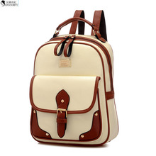 HANSOMFY   2015 New Female Korean School Backpack Shoulder Bag Leather Shoulder Wind Dual-Purpose Leisure Travel Backpack