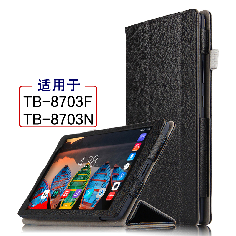 High Quality Genuine Real Leather Flip Stand Magnetic Smart Sleeve Cover Case For Lenovo Tab 3 8 Plus TB-8703 TB-8703F TB-8703N ultra slim 3 folder silk grain folio stand pu leather cover case for lenovo p8 tab 3 8 plus tb 8703 tb 8703f tb 8703n tablet