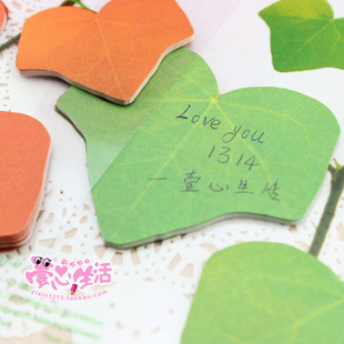 2PCS/LOT GENKKY kawaii Realistic leaves post N class notes posted green maple message posted stickers