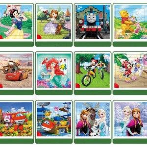 Disney 9/16 Piece Princess Fro