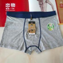 Brand Boxer Man Big Short Colorful Mens Underwear Cotton Breathable Flexible Shorts Boxer Solid Print Dot Stripe Underpants Male