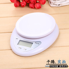 Portable 5kg x 1g Digital Scale LCD Electronic Scales Steelyard Kitchen Scales Postal Food Balance Measuring Weight Libra