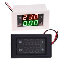 DC 0-300 v Autos Voltmeter 20A Amperemeter Auto LCD Digital Dual Display Monitor Spannung Strom Meter Gauge Auto zubehör(China)