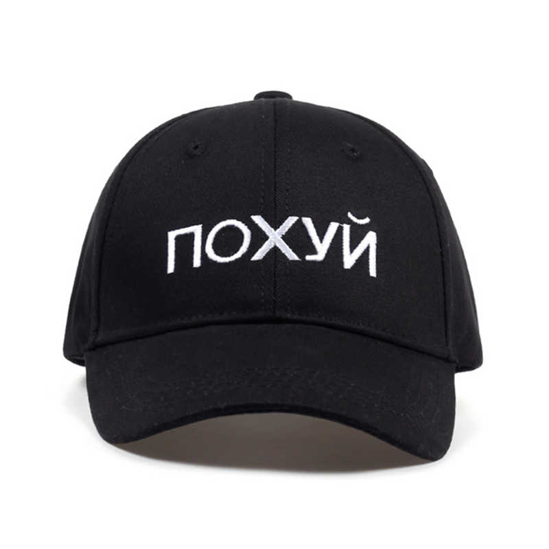 2019 new High Quality Cotton Russian Letter Snapback   Cap   For Men Women Hip Hop Dad Hat   Baseball     Cap   Bone Garros