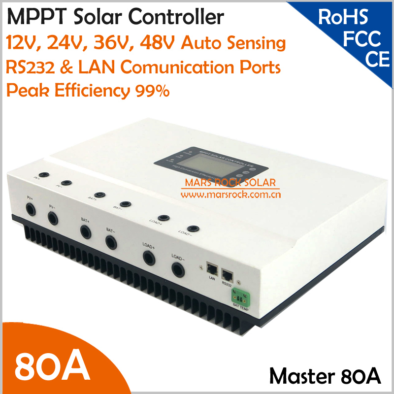Beautiful White 80A 12V 24V 36V 48V auto sensing high intelligent MPPT Solar Charge Controller with RS232 LAN Communication Port auto 12 24 36 48v system 100a 150vdc self sooling high intelligent solar mppt charge controller with rs232 and lan communication