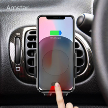 Amstar Automatic Infrared Sensor Qi Car Wireless Charger 10W Fast Wireless Charging Car Bracket for iPhone X XS XR Samsung S9 S8