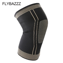 FLYBAZZZ New Non-slip Antibacterial Automaticlly Locking Edge Fitness Running Cycling Knee Support Process Copper Ions Pad
