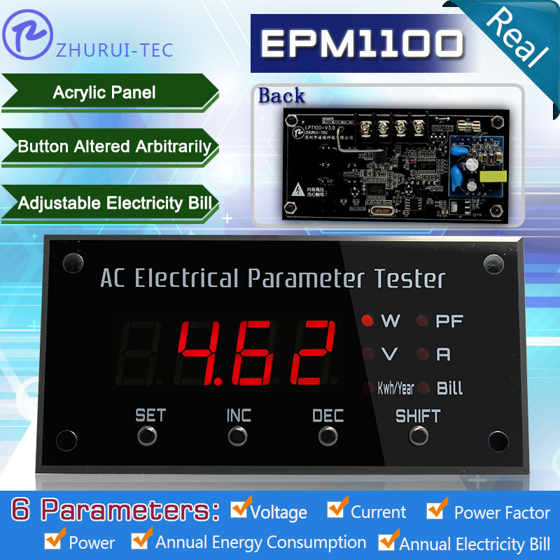 EPM1100 vatmetras / skaitmeninio skydo ampermetras / galios - Matavimo prietaisai - Nuotrauka 3