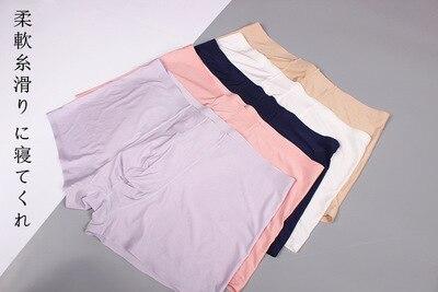 Nueva gama Alta de lujo No Hay rastros de hielo hombres sexy ropa interior masculina ropa interior sexy ultra-delgada calzoncillos fresco respirable tronco sedoso