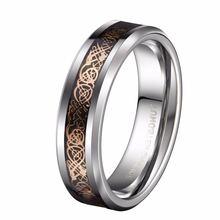 8 мм Белое вольфрамовое кольцо роза кельтский дракон инкрустация
