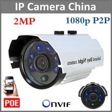 2016 Горячая 1080 P HD H.264 Ip-камера 2-МЕГАПИКСЕЛЬНАЯ ВИДЕОНАБЛЮДЕНИЯ Открытый ИК-Камеры IP66 Поддержка Onvif и POE Камеры Безопасности система