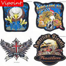 VIPOINT embroidery big eagle patches wings cross badges applique for clothing XW-88