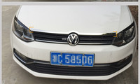 Fit for Volkswagen/Vw Polo 2014 2015 2016 2017 stainless steel Front Bonnet Machine Cover Molding Trim 1 pcs