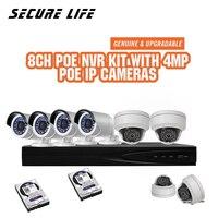 8ch POE NVR + 4MP пуля, купольная ip-камера видеонаблюдения POE