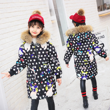 Mioigee 2018 New Girl Winter Jackets & Coat Children Girls Down Coat Kids Outdoor Warm Jacket for Girls Parka Coat Snowsuit