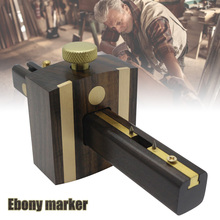 Marking Meter 8inch/20cm Ebony Woodworking Marking Gauge Multi-Function Screw Type Woodworking Tool  MJJ88 ebony small light plane tool