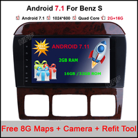 Quad Core Android 7 1 1 HD 1024x600 Car Radio GPS For Mercedes Benz S Class