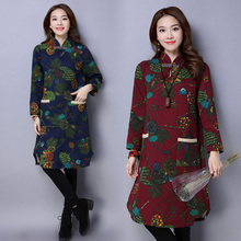 Winter Autumn 2016 Chinese Cheongsam Collar Cotton Thickened The Long Slim All match China Women Casual