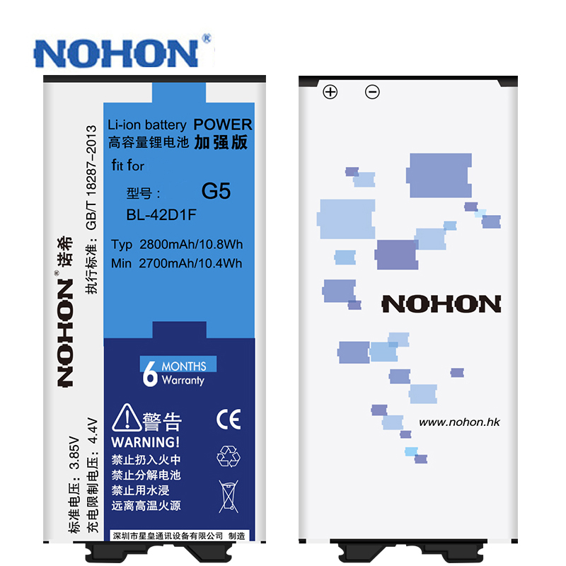 NOHON Battery For <font><b>LG</b></font> <font><b>G5</b></font> G4 G3 P880 Google Nexus 5 BL-42D1F BL-51YF BL-53YH BL-53QH BL-T9 High Real Capacity Replacement <font><b>Bateria</b></font> image