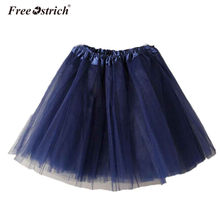 Free Ostrich Mini Skirt Cotume Corset 2019 New Pettiskirt Women Ballet Tutu Layered Organza Lace Accessories Petticoat B1140(China)