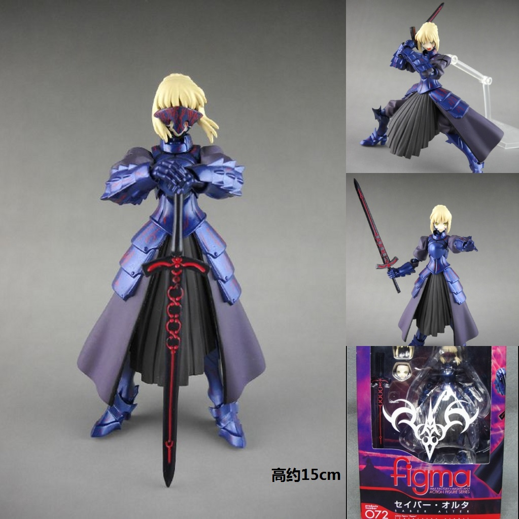 Popular Figma Saber Buy Cheap Figma Saber Lots From China