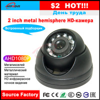 HYFMDVR DS 2CC52C7T VPIR factory wholesale 2 inch reversing image car camera CMOS 420TVL HD pixel truck / taxi / train / boat