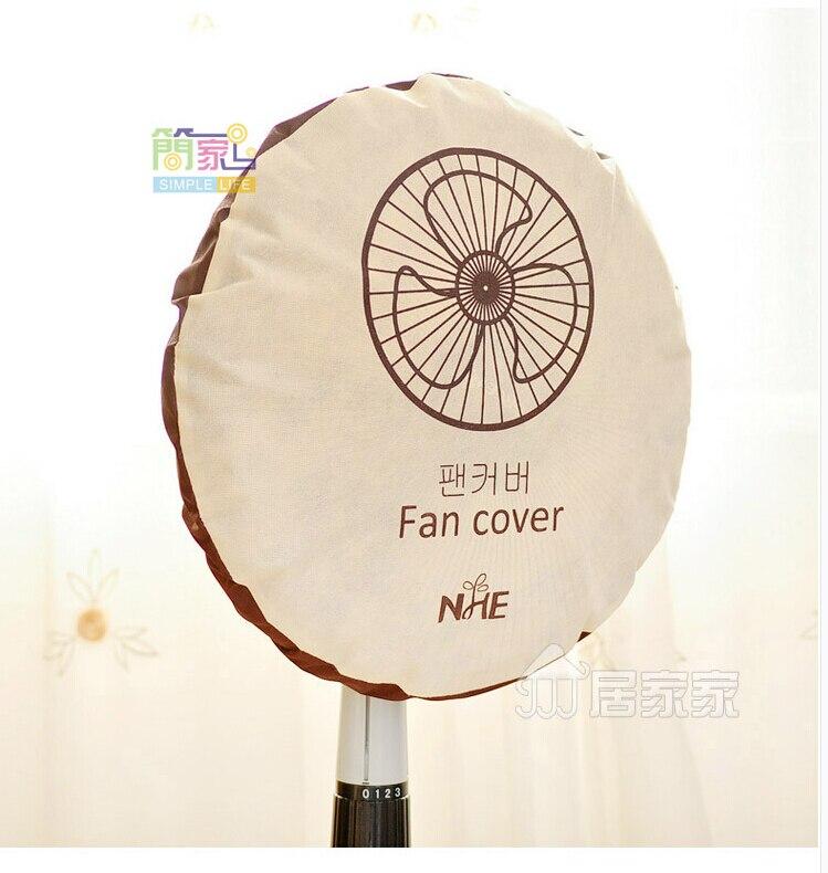 Útil moda breve no tejido ventilador eléctrico cubierta de polvo del ...