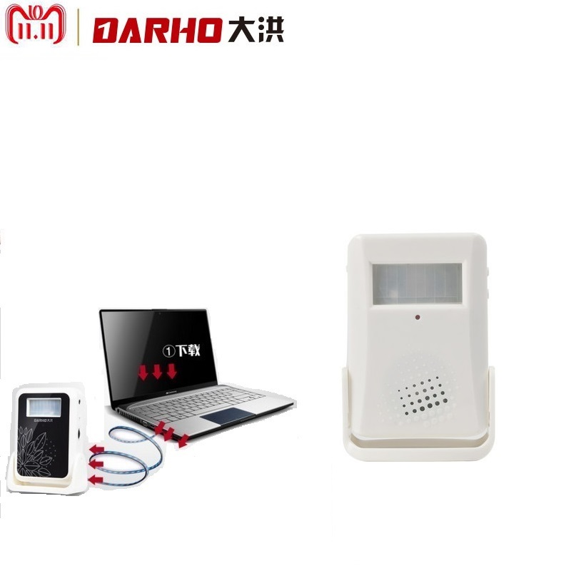 Darho Can Change Ringstone Security Welcome Chime Wireless Infrared IR Motion Sensor Alarm Entry Doorbell Sensor darho infrared motion sensor alarm wireless intelligent welcome greeting doorbell 10m warning doorbell door bell