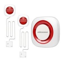 KOOCHUWAH Smart House GSM Flood Sensor SMS Alert Water Leak Sensor Kit Auto Call Wireless Water Leak Detector Alarm Promotion цена и фото