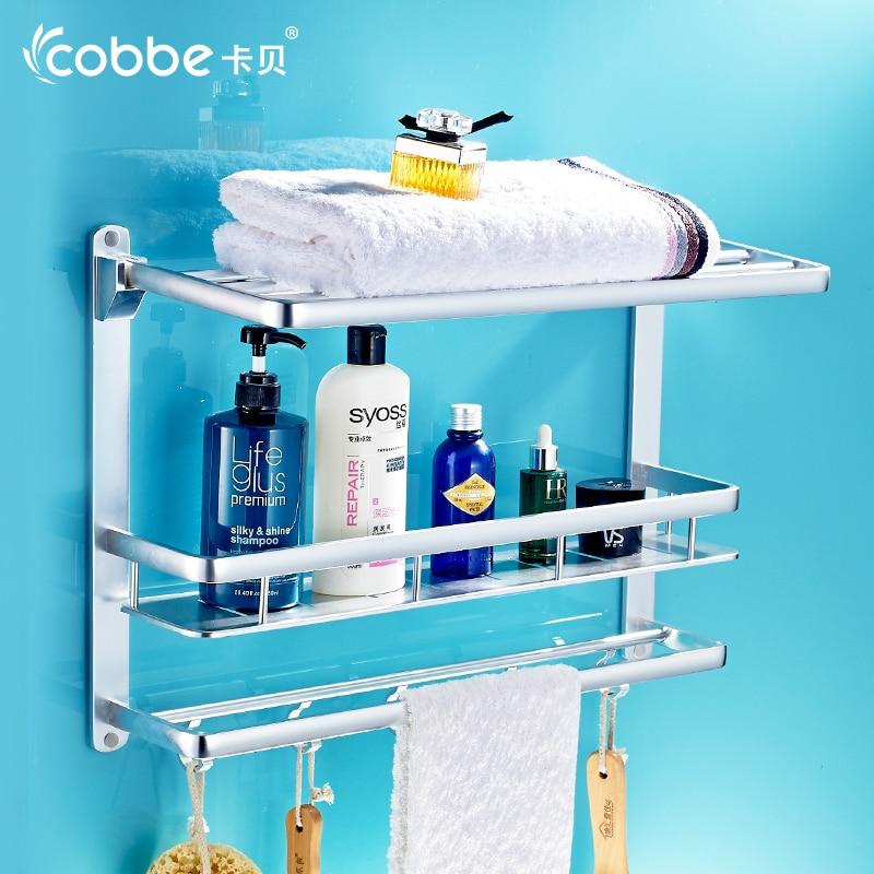 Small Towel Dryer: Modern Wall Mount Bathroom Towel Holder Aluminium Bathroom