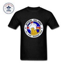 OFFICIAL ICELANDIC men's t-shirt / 20 Colors