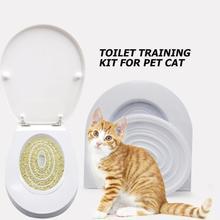Набор для обучения кошачьему унитазу, поднос для щенка, поднос для уборки домашних животных, принадлежности для уборки туалета, принадлежности для кошек, инструменты для ухода за лошадьми