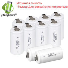 True capacity! 10 pcs SC battery sub c battery rechargeable battery replacement 1.2 v 1300 mah with tab
