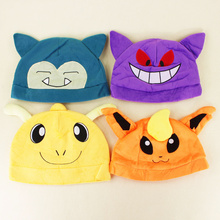 11 Styles Kawaii Anime Snorlax Dragonite EEVEE Gengar Mew Adults and children Hip Hop Plush Stuffed