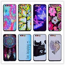 P10 lite Happy starry night butterfly flower painting Classic fashion For Huawei P10 P10 lite Case TPU Silicon Cover Phone Cases