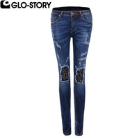 GLO STORY Women Punk Fashion Skinny Ripped Jeans Woman Knee Patchwork With Embroidered Flares Distressed Jean