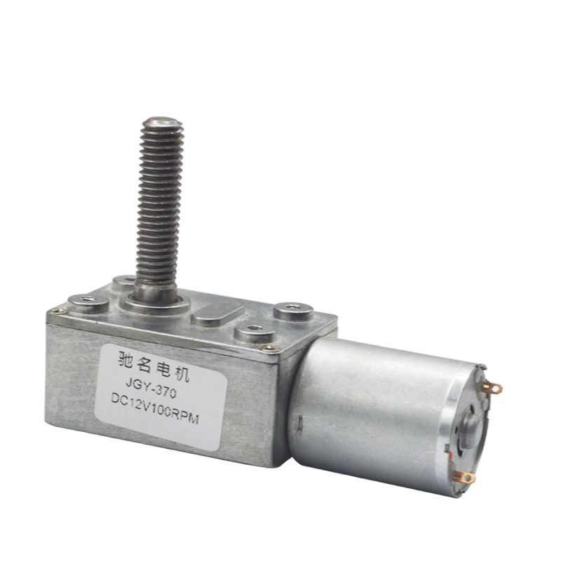 Power Off Self Lock High Torque Worm Gear Motor 8mm 33mm Output Shaft dc 6v 12v 24v 2rpm to 150 RPM Metal Worm Gearmotors in DC Motor from Home Improvement