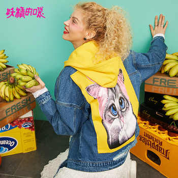 ELFSACK 2019 New Spring Woman Coats Cotton Solid Stand Outerwear Print Women Jackets Single Breasted Casual Denim Femme Coats - DISCOUNT ITEM  55% OFF All Category