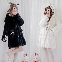 Japanese winter clothes kawaii girl sweet lolita plush coat cute cat hooded thicken medium and long section lolita overcoat loli