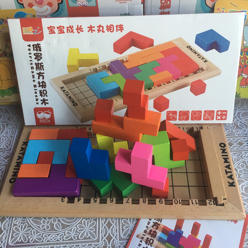 Giocattoli di legno di Legno di Faggio blocchi di Tetris Giocattoli Educativi Per Bambini Blocchi di Costruzione Per Bambini IQ Katamino Montessori sfida Regalo