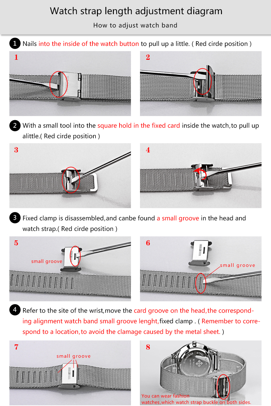 adjustment watch band