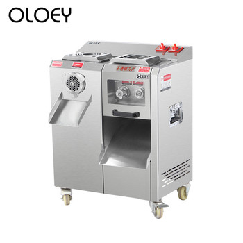 Chopping Meat Slicer Commercial Appliances Stainless Steel High Power Detachable Electric Slicer Shred Ground Meat Enema Machine
