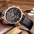 Cadisen мужские s часы лучший бренд класса люкс Хронограф светящийся Часы мужские спортивные повседневные кожаные модные деловые кварцевые на...