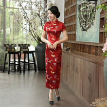Women Qipao Dress Cheongsam Short-Sleeve Chinese-Traditional-Dress Elegant Long New Red