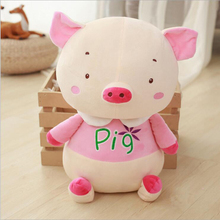 Lovely Pink Pig Wearing Clothe Plush Toy Stuffed Animal Soft Doll Birthday Gift For Children Girlfriend