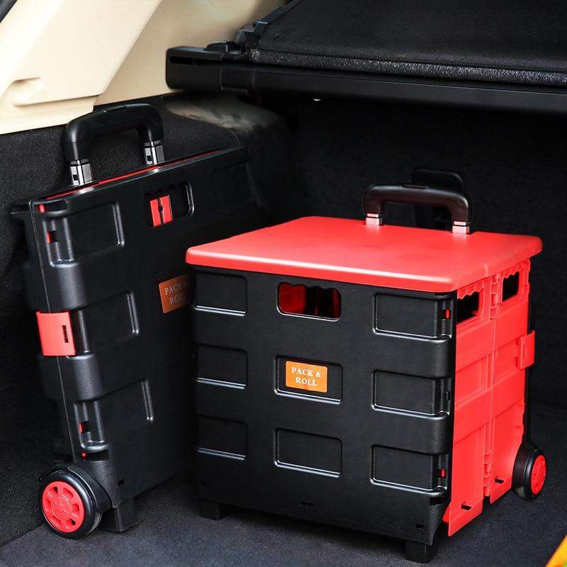 Car Trunk Storage Box Plastic Storage Box Multi Function Locker Folding and Finishing Box Carriage Plastic Pull Box L M S цены