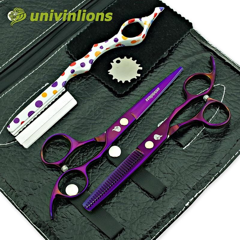 univinlions 6