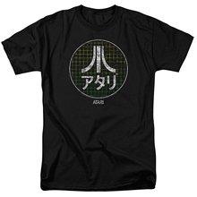 Atari Japanese Grid Classic Video Game Adult Men's T-Shirt Black T Shirt O-Neck Fashion Casual High Quality Print Top Tee